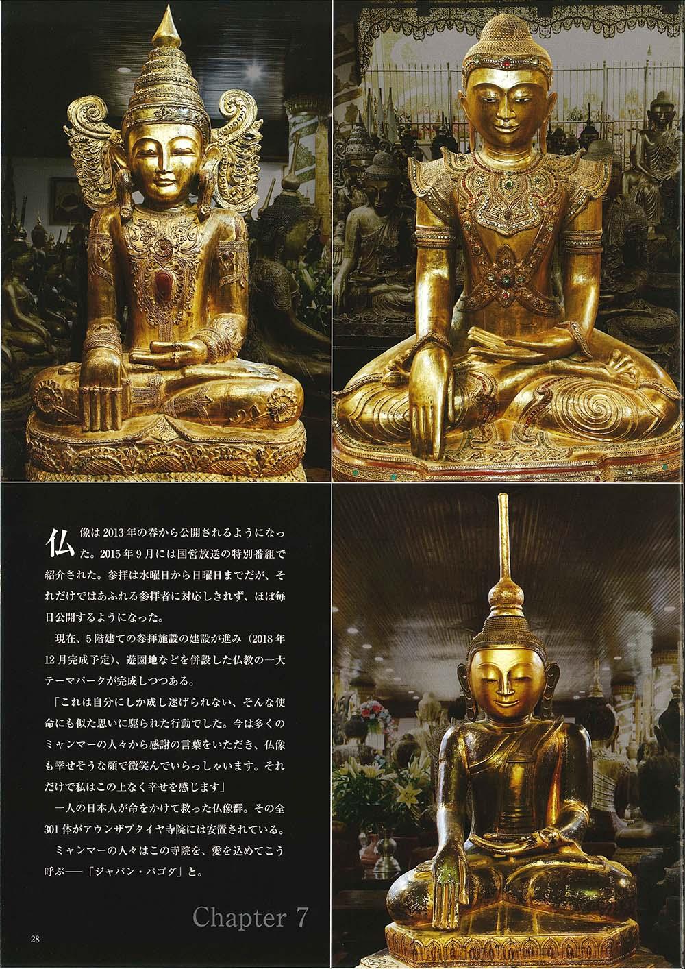 Temple_28